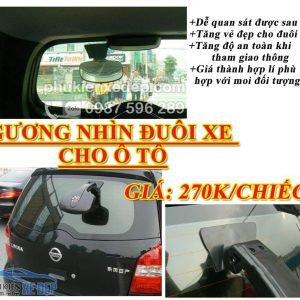 Gương nhìn đuôi xe cho ô tô 2
