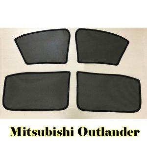 Combo 4 tấm nam châm cửa bên theo xe Outlander